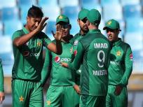 पहले किया टी20 विश्व कप खेलने से मना, अब अपने ही बयान से पलट गया पाकिस्तान