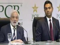 पाकिस्तान क्रिकेट बोर्ड के पास कोरोना टेस्ट के लिए पैसे नहीं, खिलाड़ियों से कहा- खुद ही कराओ अपनी जांच