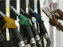 Petrol Diesel Price: लॉकडाउन के बीच पेट्रोल-डीजल की कीमतें हैं स्थिर, जानिए 26 मई को अपने शहर का रेट