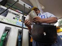 Petrol-Diesel Price: डीजल और हुआ सस्ता, पेट्रोल में नहीं हुआ कोई बदलाव, जानिए 22 सितंबर को अपने शहर का रेट