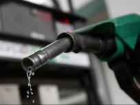 Petrol Diesel Price: पेट्रोल हुआ थोड़ा महंगा, डीजल की कीमतों में कोई बदलाव नहीं, जानें 15 नवंबर को आपके शहर का रेट