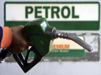 Petrol Diesel Price: पेट्रोल की कीमत में बड़ा उछाल, डीजल के दाम स्थिर, जानिए क्या है आपके शहर में आज का रेट