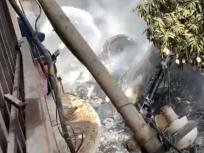 पाकिस्तान में भीषण विमान हादसा: कराची के रिहाइशी इलाके में गिरा पाकिस्तान इंटरनेशनल एयरलाइंस का विमान, 37 की मौत