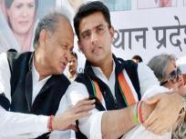 राजस्थान कांग्रेस में 'सुलह' के बाद सचिन पायलट और अशोक गहलोत का आज पहली बार होगा आमना-सामना