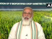 किसानों को लागत का डेढ़ गुणा दाम MSP के रूप में मिले,पीएम बोले-80 करोड़ गरीबों को मुफ्तराशन दे रहा भारत