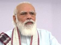 PM Narendra Modi Address: पीएम मोदी बोले-लॉकडाउन खत्म, कोरोना नहीं, जानिए संबोधन की 10 बड़ी बातें...