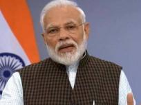 PM मोदी ने नीतीश को दिया बिहार में सुशासन का श्रेय, लालू प्रसाद पर साधा निशाना