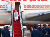 BRICS Summit: ब्राजील पहुंचे PM मोदी, ब्रिक्स सम्मेलन से आर्थिक, सांस्कृतिक संबंध मजबूत होने की जताई उम्मीद