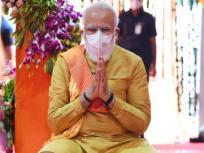 राम मंदिर पर पाकिस्तान ने की टिप्पणी तो भारत ने दिया जवाब- 'आतंकवाद फैलाने वाला देश को...'