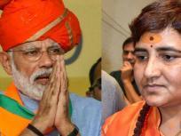 पीएम मोदी ने किया साध्वी प्रज्ञा की उम्मीदवारी का बचाव, कहा- कांग्रेस को पड़ेगा महंगा!