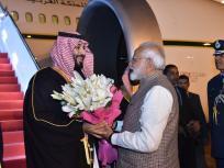 भारत के हज कोटे में बढ़ोतरी, आतंकवाद पर आया ये बयान, जानें सऊदी अरब-भारत के साझा प्रेसवार्ता की 10 अहम बातें