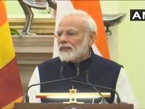 कोविड-19 महामारीः पीएम मोदी नेश्रीलंका के राष्ट्रपति, मॉरीशस के प्रधानमंत्री से की चर्चा, सहायता के लिए दोनों देश ने भारत को धन्यवाद