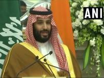 सऊदी प्रिंस ने कहा- आतंकवाद के खिलाफ भारत को देंगे पूरा सहयोग, पर पुलवामा का नहीं किया जिक्र