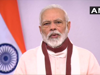 पीएम मोदी ने कीबिजली क्षेत्र की समीक्षा, कहा- बिजली वितरण क्षेत्र में जो समस्याएं हैं वे सभी क्षेत्रों और राज्यों में एक जैसी नहीं