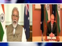 भारत-ऑस्ट्रेलिया वर्चुअल समिटः पीएम मोदी बोले- दोस्ती में मजबूती का सही समय, पूरे विश्व के लिए होगा अच्छा