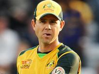 World Cup से पहले पोंटिंग ने की भविष्यवाणी, ऑस्ट्रेलिया नहीं, इस टीम को बताया खिताब का प्रबल दावेदार
