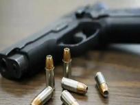 बेरोजगार था पति, भेजे में मारा गोली.. सिर से निकलकर प्रेग्नेंट पत्नी को लगी, दोनों ICU में