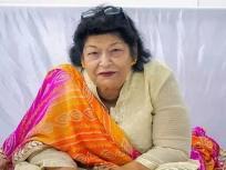 सरोज खान के निधन से फैंस का टूटा दिल, सोशल मीडिया पर कर रहे हैं इमोशनल ट्वीट