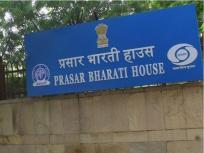 प्रसार भारती के बोर्ड में पांच सदस्यों को नियुक्त किया गया, ये नाम हैं शामिल