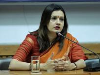 कांग्रेस प्रवक्ता प्रियंका चतुर्वेदी ने दिया इस्तीफा, पार्टी के इस फैसले पर जताई थी नाराजगी