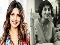 ओशो की पर्सनल सेक्रेटरी रहीं मां आनंद शीला के किरदार में नजर आएंगी देसी गर्ल प्रियंका चोपड़ा