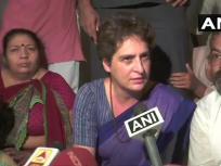 सोनभद्र हत्याकांड Live Updates: प्रियंका गांधी के धरने का दूसरा दिन, कांग्रेस ने पूछा- योगी जी क्यों डरते हैं प्रियंका से