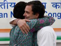 रक्षा बंधन पर राहुल गांधी ने बहन प्रियंका वाड्रा के साथ सुंदर फोटो की शेयर, देखें