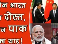 वीडियो में देखें, पुलवामा हमले के बाद किन ताकतवर देशों ने किया भारत का समर्थन