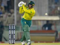 Ind vs SA, 2nd T20: क्विंटन डिकॉक ने जमाया अर्धशतक, भारत को जीत के लिए बनाने होंगे 150 रन
