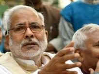 Raghuvansh Prasad Singh: फिजिक्स के प्रोफेसर, देसी अंदाज, वैशाली से पांच बार सांसद, पढ़िए रघुवंश प्रसाद का राजनीतिक सफर