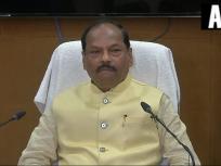 झारखंड के पांच लाख किसानों के खाते में पीएम सम्मान निधि योजना के दो हजार रुपये भेजे गये