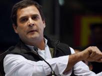राफेल मानहानि मामला: राहुल गांधी ने सुप्रीम कोर्ट में जताया खेद, कहा- चुनावी आवेश में दिया बयान