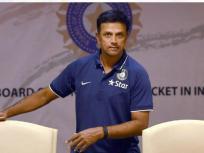 राहुल द्रविड़ हो सकते हैं बीसीसीआई के कोविड-19 टास्कफोर्स के अध्यक्ष, जानें कैसे काम करेगा ये कार्यबल