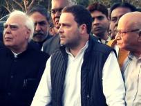 ऐसे कार्यकर्ताओं के साथ पीएम बनना चाहते हैं राहुल गांधी