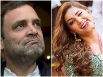 पांच रुपये शुल्क देकर सपना चौधरी ने ज्वाइन की थी पार्टी, कांग्रेस ने दिया सबूत