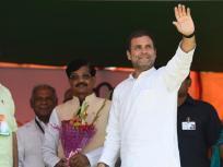 सुपौल में राहुल गांधी ने कहा- 'राफेल का सच सामने आयेगा, नरेन्द्र मोदी और अनिल अंबानी को सजा होगी'