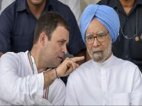 'मनमोहन को अपना गुरु और मार्गदर्शक मानते हैं राहुल गांधी, अनादर का सवाल ही नहीं', जानें आखिर क्यों कांग्रेस को देनी पड़ी सफाई