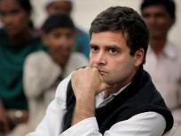 बढ़ सकती हैं राहुल गांधी की मुश्किलें, बीजपी सांसदों ने भेजा विशेषाधिकार हनन का नोटिस