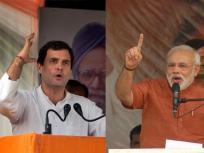 UPSC Result: सिविल सेवा परीक्षा में राहुल मोदी ने हासिल की 420वीं रैंक, सोशल मीडिया पर हो रही है चर्चा