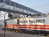 Railway Naukri 2020: भारतीय रेल में 2792 पदों पर 10वीं पास के लिए वैकेंसी, ऐसे करें आवेदन