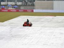 Pak vs SL: गीले आउटफील्ड के कारण चौथे दिन नहीं हो पाया खेल, अब तक हो पाया है सिर्फ 91.5 ओवर का खेल