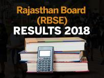 RBSE 12th Result 2018 RBSE: BSER Ajmer बीएसईआर अजमेर राजस्थान बोर्ड १२ रिजल्ट २०१८ कुछ ही पलों में आने वाला है, कहा और कैसे देखें