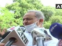 राजस्थान का हालःमुख्यमंत्री अशोक गहलोत के निवास पर मंत्रिमंडल की बैठक,उपमुख्यमंत्री सचिन पायलट सहित दो मंत्री हटाए गए