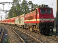लड़की की जिद के आगे हारा रेलवे, एक सवारी के लिए चलानी पड़ी राजधानी एक्सप्रेस, जानिए पूरा मामला