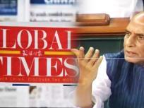 Parliament में Rajnath Singh के बयान से बढ़ी चीन की बौखलाहट