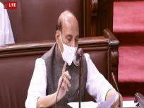 भारत-चीन गतिरोध पर राज्य सभा में राजनाथ सिंह ने कहा- चीन की कथनी और करनी में फर्क, हम हर परिस्थिति के लिए तैयार