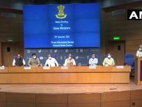 रक्षा मंत्री राजनाथ सिंह ने कहा- कृषि विधेयकों पर चर्चा के दौरान जो हुआ वो दुखद था और शर्मनाक