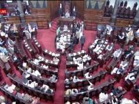 राज्यसभा के 8 सांसदों को एक सप्ताह के लिए किया गया निलंबित, सभापति वेंकैया नायडू ने की कार्रवाई