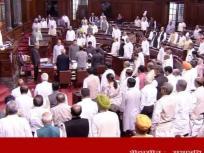 होमियोपैथी केंद्रीय परिषद विधेयक को राज्यसभा से मिली मंजूरी