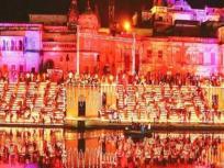 राम मंदिर भूमि पूजनः राजनीतिक दलों ने शिलान्यास का किया स्वागत, कहा-देश और उन्नति करेगा